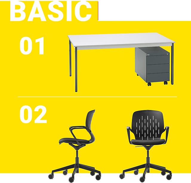 Combinación recomendada: Basic